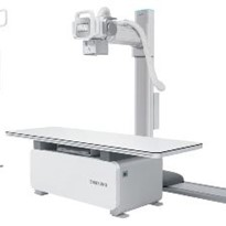 Digital X-ray Machine | GF50