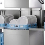 Pass Through Dishwasher | WS-AM900