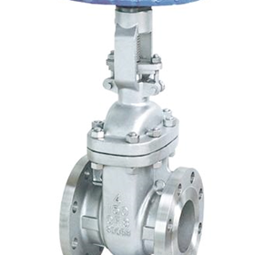 Gate Valves | Parts Book