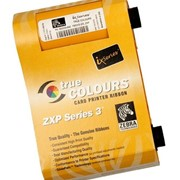 1000 Prints Black Printer Ribbon | ZXP3 Series