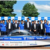 RS supports Tokai University in the World Class Solar Car Race