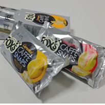 Fox's Biscuits installs Rose Forgrove flow wrapper