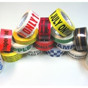 How can custom printed tape help promote your business?