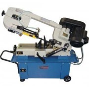 Metal Cutting Band Saw | BS-7L