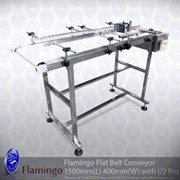 Flamingo Flat Belt Conveyor Wide & ANSER U2PRO-S | EFCF-400-1500-U2PRO