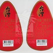 Custom Design Security Label Printing and Manufacturer