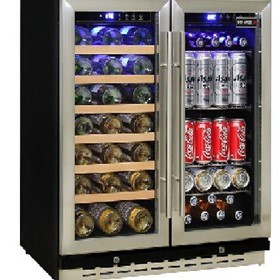 Under Bench Beer And Wine Dual Zone Bar Fridge