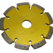 V segment 125mm (5'') Crack Chasing Saw Blade CCB-125V