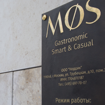 MØS and thermaline – Scandinavia and Switzerland united in Moscow