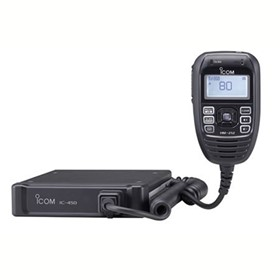 Icom | UHF Fixed Radios | IC-450