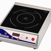Induction Cooker - CIC2700W