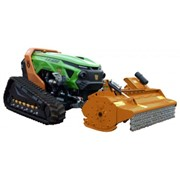 Mowers I LV 600 Remote Control Mower