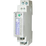 Single Phase Kilowatt Hour Meters | UEC40-2 & UEM40-2