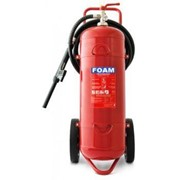 Foam Mobile Fire Extinguisher - 45 kg