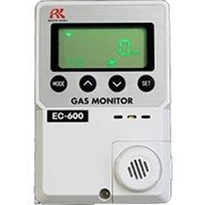 Carbon Monoxide Fixed Sensor