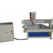 Axis CNC Router W2030C