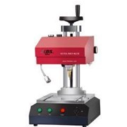 Dot Peen Laser Marking Machine | HBS-GZB810P