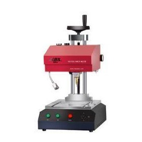 Dot Peen Laser Marking Machine | -GZB810P