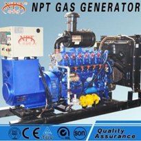 Natural Gas Generator - 200kW