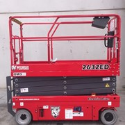 Aspac | Electric Drive Slab Scissor Lift | PEGASUS 2632