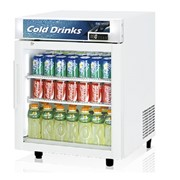Skipio | SGM-5 Underbench Fridge - 100L