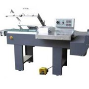 Minipack 7555 Packaging Machine