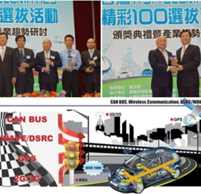 ICP DAS Wins Taiwan Excellent 100