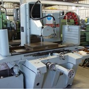 Surface Grinders | Blohm - Model Simplex 75