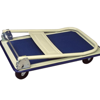Flat bed Trolley Foldable VH300