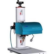 Laser Marking Machine | JZ115P