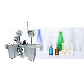 Labelling Machine | SJC-2000
