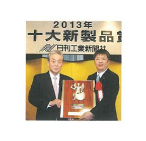 Nachi MZ07 Robot wins Ten Best New Product Award