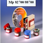µP-Based Transmitter | Mp 82700 | S Products