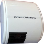 Hand Dryer | MM1500 Super Quiet Automatic