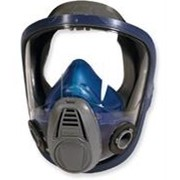 Full Face Respirator | Advantage 3000