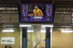 Video Scoreboards and LED Clocks