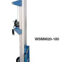 Fork Stacker | Winch Type
