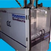 Form Fill Packaging System | Hayssen-Yamato