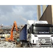Demolition Contracting