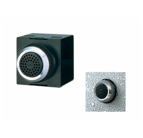 Signal Horn 50mm square, 2 Buzzers | BM