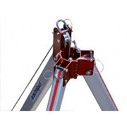 Rope Access / Vertical Rescue Equipment