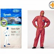DuPont Tyvek Coverall Classic Xpert 10 units
