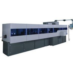 Chain Bending Machines | WAFIOS
