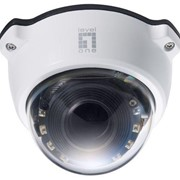 High-Definition Surveillance Camera | PTZ