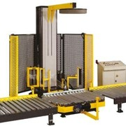 Fully Automatic Turntable Pallet Wrapper | OHS-WS47