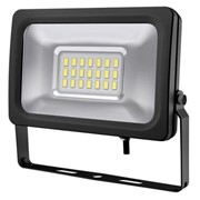 Multi-LED Style Slim Outdoor Floodlight | 10W-100W