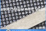 High Tensile Woven Stainless Steel Mesh