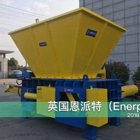 Universal Scrap Metal Balers for UBC's | AMB-H2017