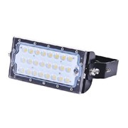 LED Batwing Floodlight – PL-S100-100W