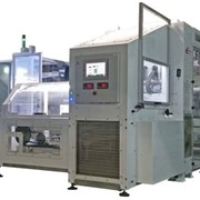 Fully Automated Bagging Lines | GR900-15